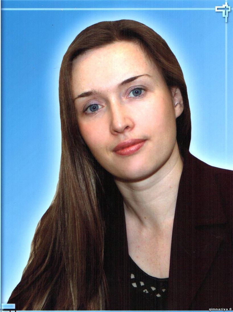Кучумова Татьяна Генадьевна